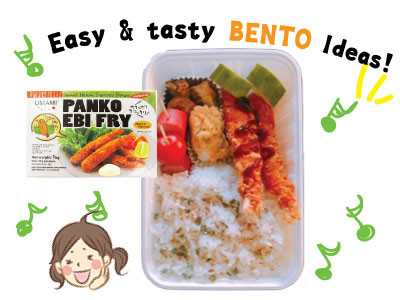 Easy & tasty BENTO ideas♪