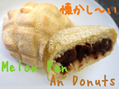 Halloween SALE!!-NEW Melon Pan & An Donuts have arrived-