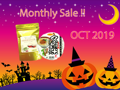Monthly SALE in October 2019 – Halloween Special 10%OFF!-