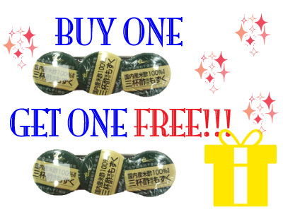 ☆Special Promotion☆