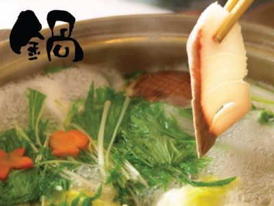 NEW 10 types of Nabe(Hot Pot) Soups for winter♪