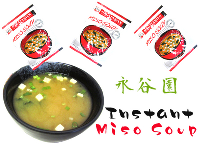 Winter SALE -Instant Miso soup & Dashi powder are on sale!-