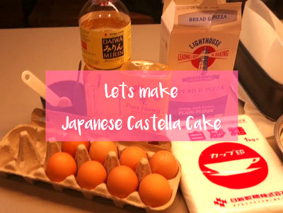 <Video>Let's make Japanese Castella Cake♪