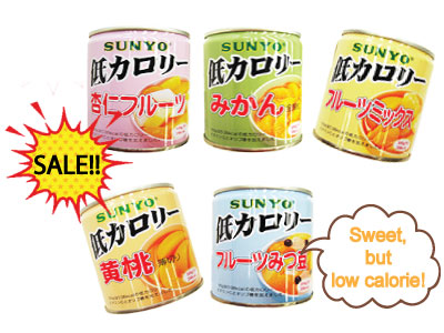 Dessert デザート♪SALE in February 2019 -UMAMI Ice Creams on SPECIAL!!-