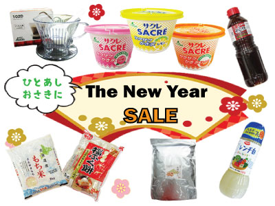 THE NEW YEAR 年末年始 SALE!! [18/12/2017 - 15/01/2018]