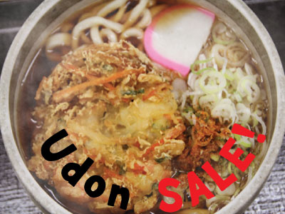 June Monthly Special  ~ UDON♪UDON♪~