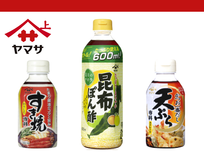 Spring SALE♪ーYamasa 3 types & Rice on sale!ー
