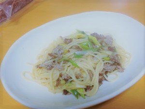 Shio Koji Konnyaku Pasta. Shio Koji has been used in Japan for centuries as a seasoning or ingredient.