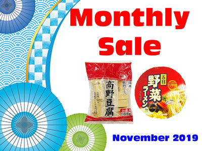 November Monthly SALE!!