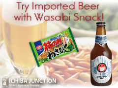 Try Imported Japanese Beer with Long-seller Kaki no Tane Snack!