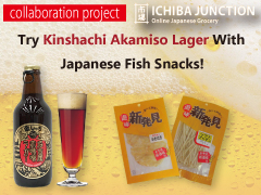 Kinshachi Akamiso Lager: Try This Unique Beer With Japanese Fish Snacks