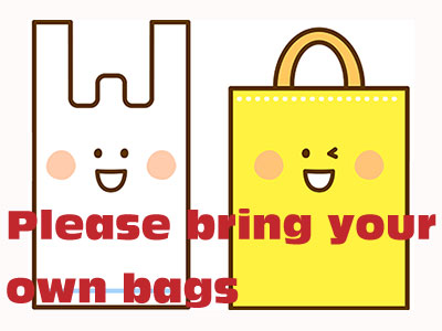 Start Using Reusable Bags at Ichiba