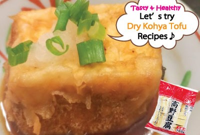 "Healthy & Tasty recipes with ""Kohya Dry Tofu""♪"
