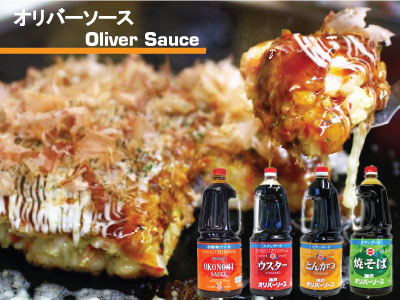 Monthly SALE in May -Popular オリバー Oliver Sauces & Pumpkin Croquette on SALE!!-