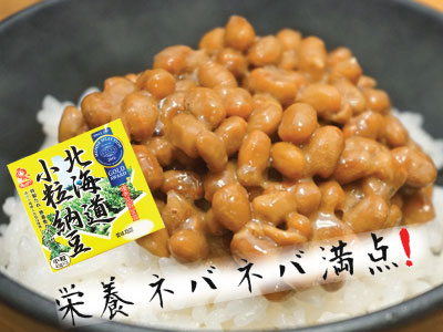 Monthly SALE in September 2019 -Japanese Rice Crackers 30%OFF!-