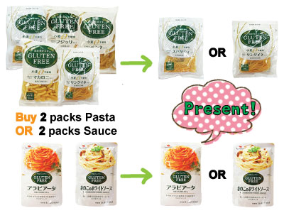 "Introduction & SALE of NEW ""Gluten Free Pastas with Japanese Germinated Brown Rice♪"