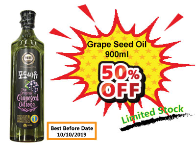 Grape Seed Oil 50% Off SALE!! -Limited offer-