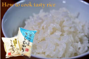 How to cook Oishii rice -The basics & tircks-