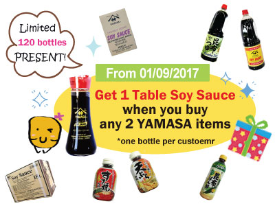 Yamasa Table Soy Sauce bottle PRESENT!!
