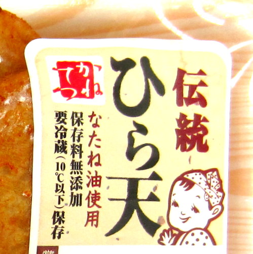 Kanetetsu Delica Foods Dentou Hiraten (Thin Fish Cake) 40gx4p