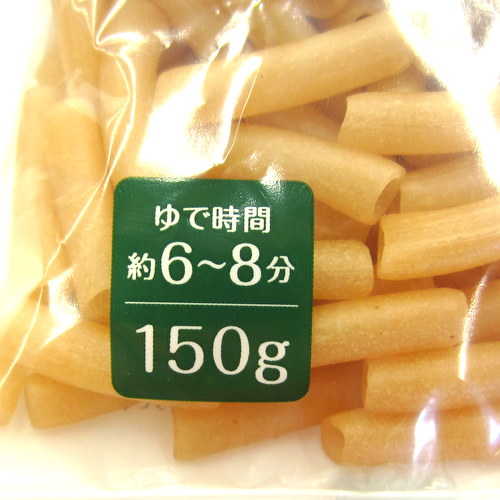 Gluten Free Macaroni with Japanese Germinated Brown Rice 150g