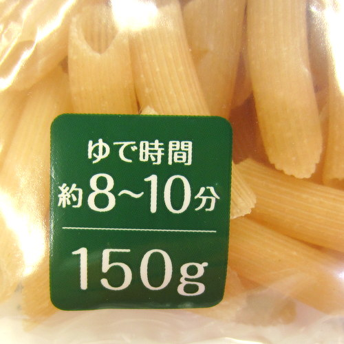 Gluten Free Penne with Japanese Sprouted Brown Rice 150g