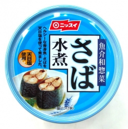 Nissui Saba Mizuni (Cooked Mackerel with Salt) Can 190g