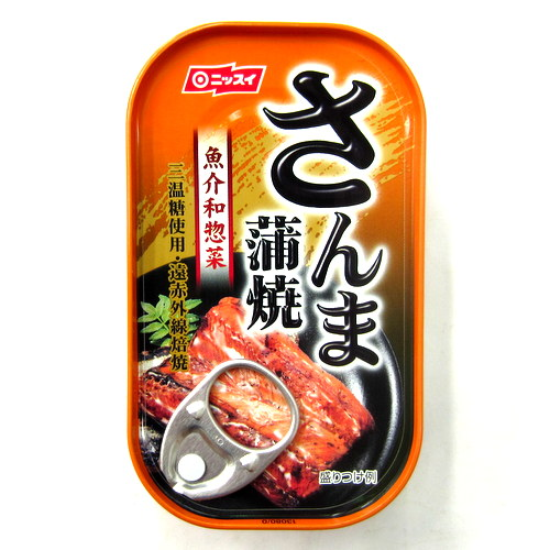 Nissui Sanma Kaba Yaki (Grilled Saury with Soy Sauce Based Sauce) Can 100g