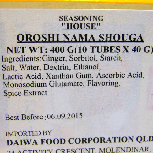 House Oroshi Nama Shouga (Grated fresh ginger)43g