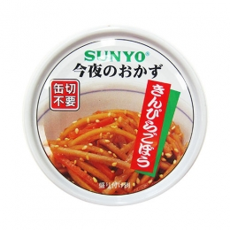 Sunyo Kinpira Gobo(Sauteed Burdock with Sweet Soy Suace) Can 50g