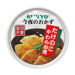 Sunyo Takenoko Yawarakani(Cooked Bamboo Shoots with Bonito Stock) Can 70g