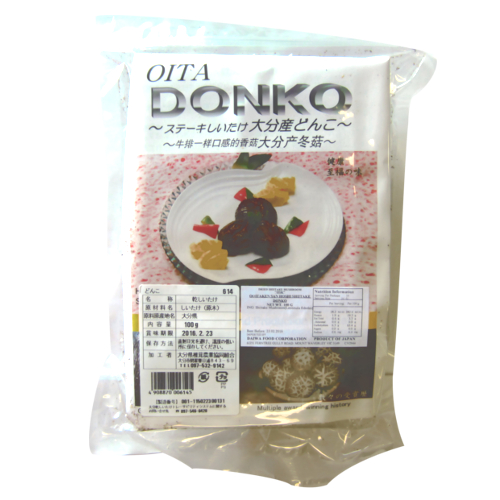 Ohitaken San Hoshi Shiitake Donko(Dried Shiitake from Ooita Prefeceture in Japan) 100g