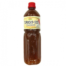 SSK Anchovy & Garlic Dressing 1L