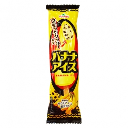 Futaba Banana Ice Cream Stick