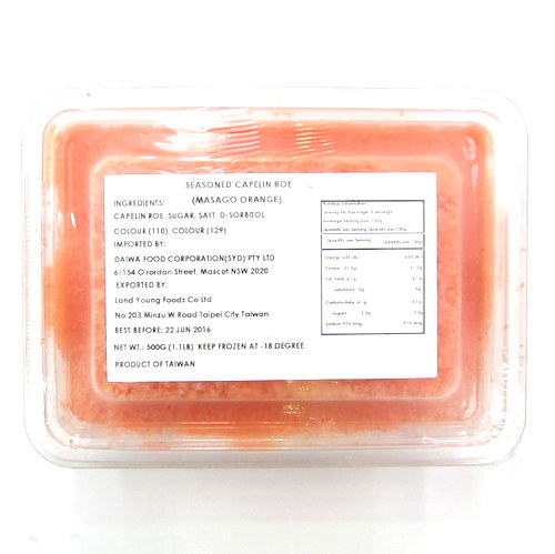 Daiwa Masago Orange (Seasoned Capelin Roe) 500g