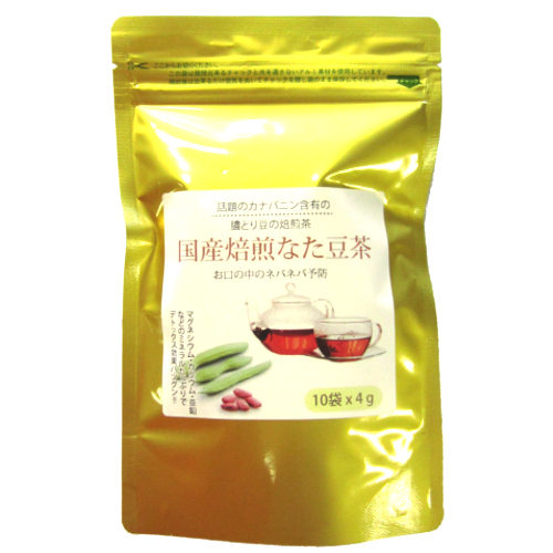 Natamame Cha (Roasted Sword Bean Tea) 4gx10p