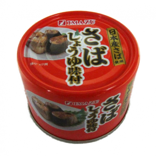 Imazu Saba Shoyu Ajitsuke(Cooked Mackerel with Sweet Soy Sauce) Can 175g