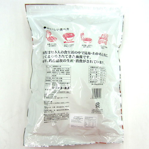 Daiko Nori Ten Usu Shio Aji (Seaweed Snack with Salt) 300g