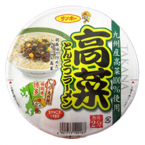 Sanpo Takana Tonkotsu (Pork Bone Base Soup with Pickled Mustered Leaves) Ramen Cup 97g