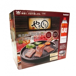 Iwatani Smokeless Yakiniku BBQ Grill with Portable Stove