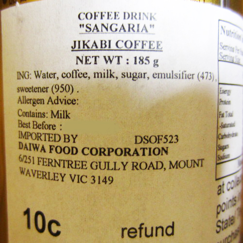 185gx1can Sangaria Jikabi Coffee Gold