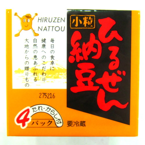 Hiruzen Natto Kotsubu 4P (Natto made from Smaller Soy Beans) 45gx4pkts