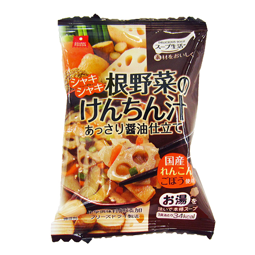 Freeze Dried Root Vegetables Dashi Based Soup 1 serve