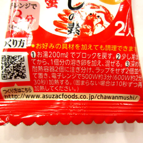 Freeze Dried Chawanmuchi (Savoury Egg Pudding) Seasoning with Snow Crabs for 2 serves