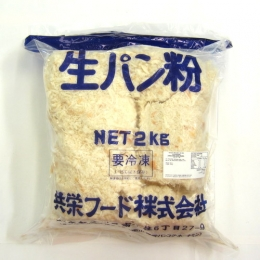 Kyoei Frozen Fresh Panko(Bread Crumbs) 2kg