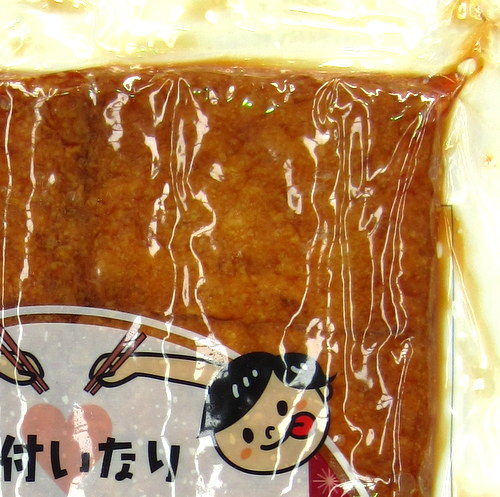 *UMAMI Ajitsuke Inari (Prepared Fried Soybean Curd Pouches) 40p/900g*