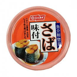 Nissui Saba Ajitsuke (Cooked Mackerel with Sweet Soy Sauce) Can 190g