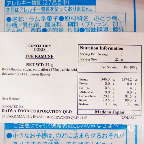 Coris Fue Ramune Cola Flavour (Whistle Soda Pops) 8 pieces