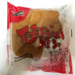 KOUBO Strawberry Jam Bun 71g