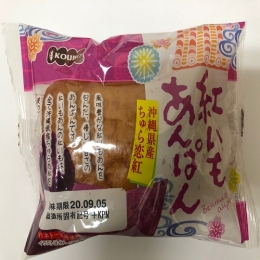 KOUBO BeniImo (Red Sweet Potato) Bun 66g